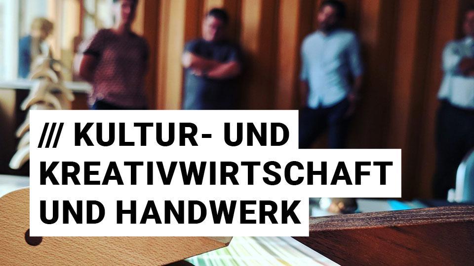 KreativesSachsen_Innovation_Handwerk