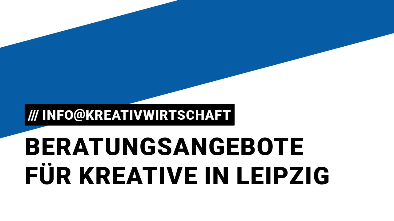 KreativesSachsen_Streamyard-Prae_info-kreativwirtschaft
